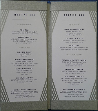 Celebrity Millennium - Martini Bar menu